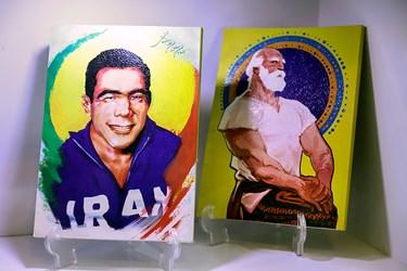 نمایشگاه سراسری ایران نوشت واقع در مجتمع شهدای انقلاب اسلامی