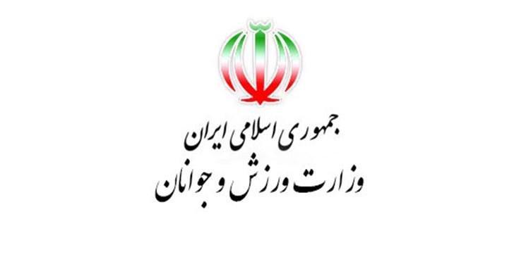 امضای تفاهمنامه بین وزارت ورزش و گردشگری