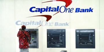 جریمه 80 میلیون دلاری بانک آمریکایی  به علت نشت داده های کاربران
