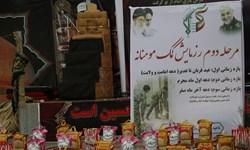 کمک مومنانه؛  توزیع 1500 بسته معیشتی و اهدای400 میلیون ریال کارت هدیه در  جیرفت