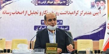 مطالبه دائمی رسانههای گلستان توسعه زیرساختها باشد