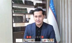 اجرای طرحهای جدید محور نشست مقامات ازبکستان و بانک توسعه اروپا