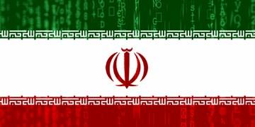 اف بی آی مدعی حمله هکرهای ایرانی به آمریکا شد