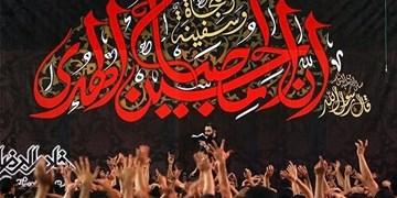 جزییات برگزاری عزاداری هیئت مذهبی بسیج دانشجویی گلستان/ رعایت تمام پروتکلهای بهداشتی