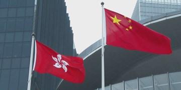 چین بیانیه 5 کشور غربی درباره هنگکنگ را «مداخله» توصیف کرد
