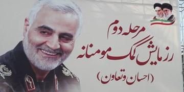 کمک مومنانه؛ اهدای 500 سری جهیزیه به زوجهای نیازمند در کرمان
