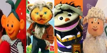 راز موفقیت چرا، پنگول، سنجد و ململ/ عروسکهایی که با کودکان زندگی کردند