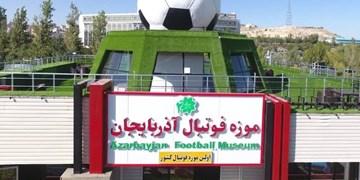 صدور پروانه فعالیت رسمی نخستین موزه فوتبال کشور در تبریز