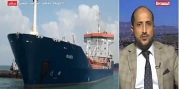 هشدار شرکت نفت یمن درباره احتمال توقف بخشهای اقتصاد این کشور