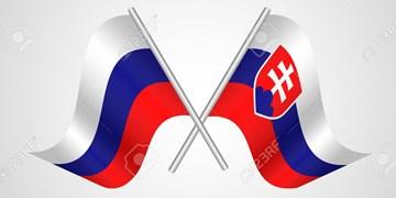 اسلواکی 3 دیپلمات روسیه را اخراج کرد