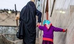 روایت «فارس من»  از رنجی که بانوان سرپرست خانوار میبرند