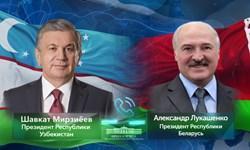 گفتوگوی رؤسای جمهور ازبکستان و بلاروس؛ همکاری منطقهای محور رایزنی