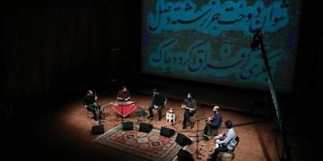 اتمام اولین دوره کنسرت آنلاین موسیقی دستگاهی  با نواساز/انتشار «با من بخوان» با صدای «علیرضا قربانی»