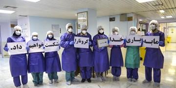 برگزاری مسابقه خاطره نویسی از حماسه مدافعان سلامت در فارس