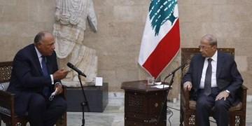 دیدار وزیر خارجه مصر با رئیسجمهور لبنان و تأکید بر حمایت از بیروت