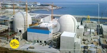 سرخط فارس|پیشرفت برنامه هستهای عربستان به دور از نظارت آژانس