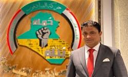 عضو پارلمان عراق: اخراج نظامیان بیگانه به پرونده سلاحهای بیمجوز خاتمه میدهد