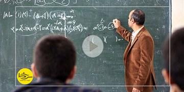 سرخط فارس|تضییع حقوق نیروهای خرید خدمت آموزش و پرورش