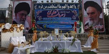 اهداء ۱۰۰۰ سری جهیزیه به زوجهای جوان در فارس