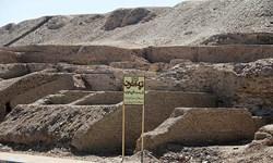 ضلع شمالی تپه اشرف ساماندهی میشود/ ادامه کاوشها در میراث پنهان اصفهان