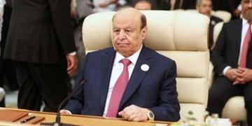 رئیس جمهور مستعفی یمن دستور تشکیل کابینه جدید را صادر کرد