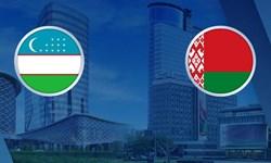 نشست مقامات ازبکستان و بلاروس؛ سرمایهگذاری محور رایزنی