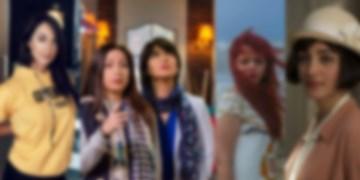 پشتپرده مهاجرت و کشف حجاب هنرپیشه های زن / برهنگی با سودای شهرت