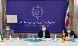 ضرورت راهاندازی انجمن گردشگری پایدار و میراث ماندگار در خراسانجنوبی