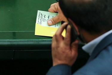 رای گیری نمایندگان برای انتخاب و یا عدم انتخاب حسین مدرس خیابانی جهت تصدی وزارت صمت