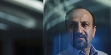 «قهرمان» فرانسوی فرهادی/  چرا فرانسه به سینمای ایران کمک میکند؟