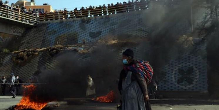 فیلم | هزاران تن از مردم بولیوی خواستار استعفای رئیسجمهور کودتا شدند