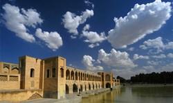 جو پایدار و افزایش دما، مهمان اصفهان در پایان هفته