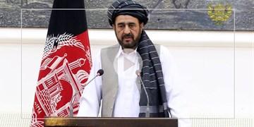 مستند چمران افغانستان