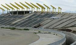 وعدهای دیگر پس از 11 سال بلاتکلیفی/ ورزشگاههای خرمآباد و بروجرد در انتظار اعتبار