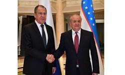 گفتوگوی وزرای خارجه ازبکستان و روسیه؛ توسعه روابط محور رایزنی