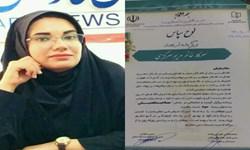 برگزیدگان جشنواره مطبوعات  محلی و خبرگزاریها معرفی شدند/خبرنگار فارس خوش درخشید