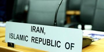 آغاز رأیگیری مجازی در شورای امنیت بر سر قطعنامه ضد ایرانی
