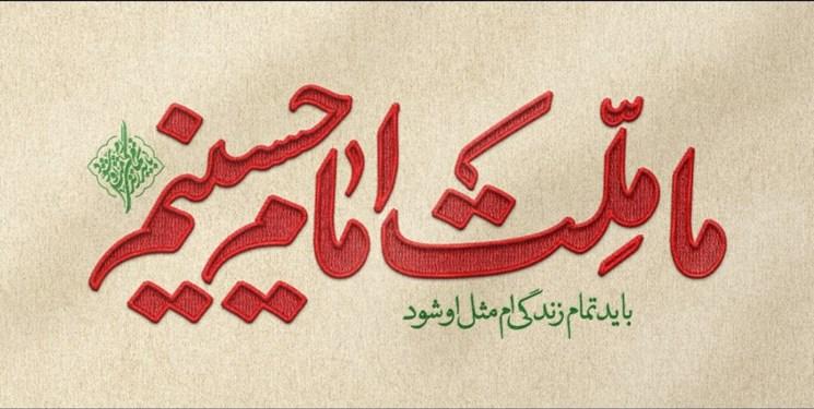 بزرگترین دیوارنگاره کشور به جمله عاشورایی سپهبد شهید سلیمانی مزین شد+عکس