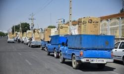فیلم| توزیع ۳۰هزار بسته معیشتی و ۲۰۰سری جهیزیه به همت بسیج در آذربایجانغربی