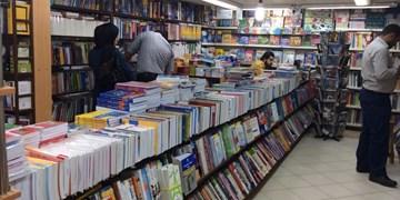 طرح فصلی فروش کتاب تشویقی برای مطالعه و خرید/ سایت خانه کتاب بهروز شود