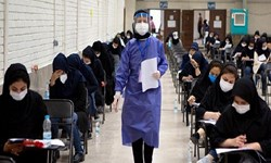 ۳ بیمار کرونایی تهرانی در کنکور سراسری شرکت کردند