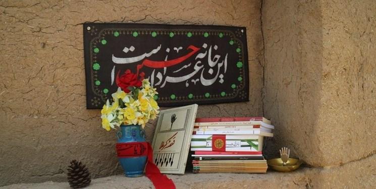 احیای جلسات روضه خانگی توسط یک ناشر/ برگزاری پویش خانواده حسینی   خبرگزاری  فارس