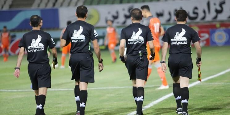 داوران ایرانی از فیفا و AFC طلبکار هستند