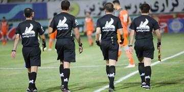 اعلام اسامی داوران هفته اول لیگ دسته اول فوتبال
