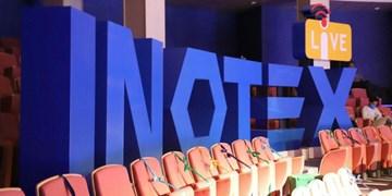 پایان کار نهمین نمایشگاه بین المللی اینوتکس ۲۰۲۰