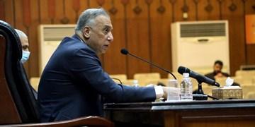 سیاستمدار عراقی: سفر الکاظمی به آمریکا نمایشی است و سودی ندارد