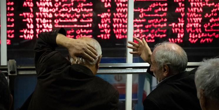 کمیته پیگیری صندوق بازارگردانی شرکتهای معدنی تشکیل میشود