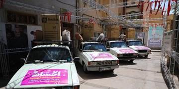 ۳۱۲ فقره جهیزیه میان نوعروسان مددجوی بوشهری توزیع میشود