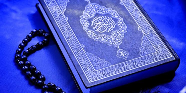 ترتیل صفحه 170 قرآن/ رحمتی برای همه+فیلم، متن و مفاهیم