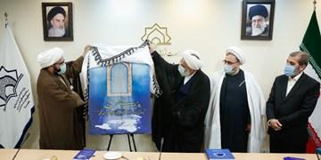رونمایی از پوستر روز جهانی مسجد با حضور رئیس کمیسیون فرهنگی مجلس